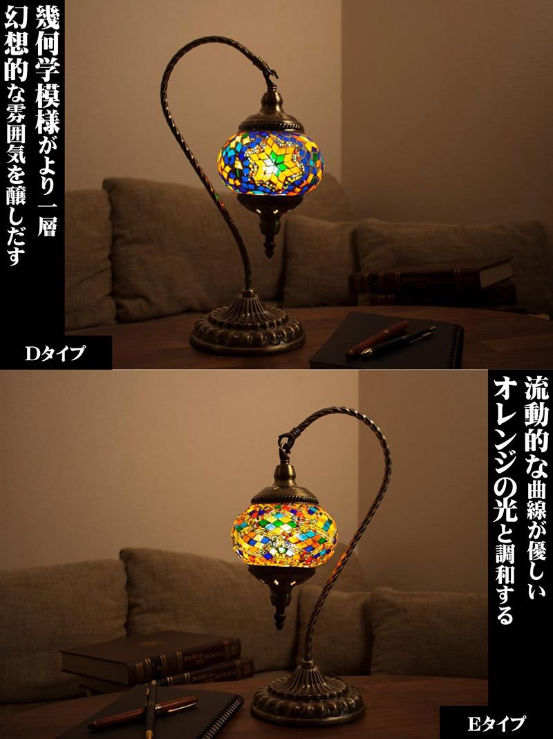 タルキッシュランプ 吊り下げ型
