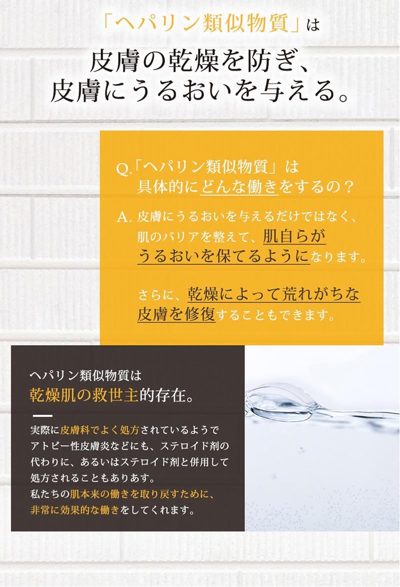 医薬部外品 ヒルドプレミアム 50g