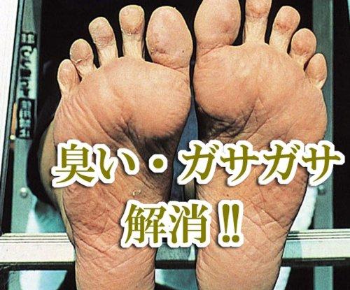 サラッと足指くん5色組