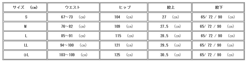CL脇シャーリング ストレッチチノパンツ3本組