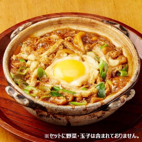 味噌煮込みうどん(4食)