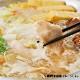 特価!国産和牛もつ鍋(味噌)&鶏水炊き 各2〜3人前