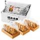 【新商品】 蟹味噌焼おにぎり(15個)