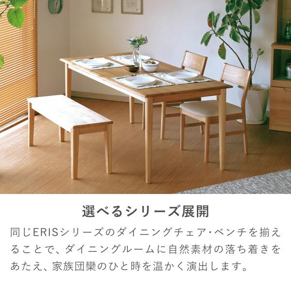 ISSEIKI ERIS-2 125 DINING TABLE