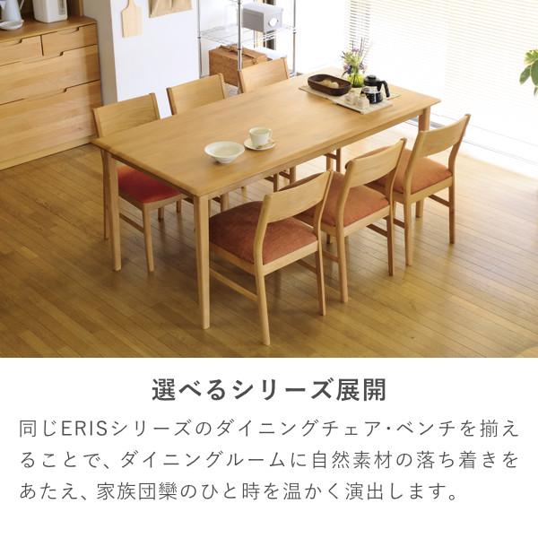 ISSEIKI ERIS-2 DINING TABLE 165