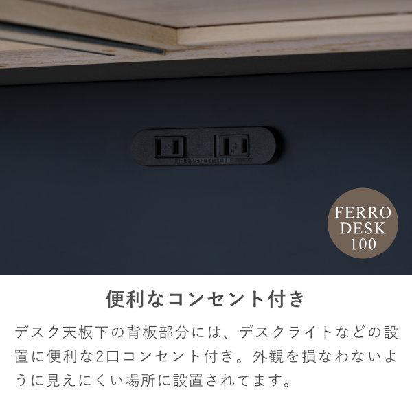 ISSEIKI KIDS【SET】FERRO DESK 100+WAGON 35 (WO-V-NA-BK) 2点SET