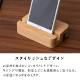 ISSEIKI DECORA MOBILE PHONE STAND (BE-NA)