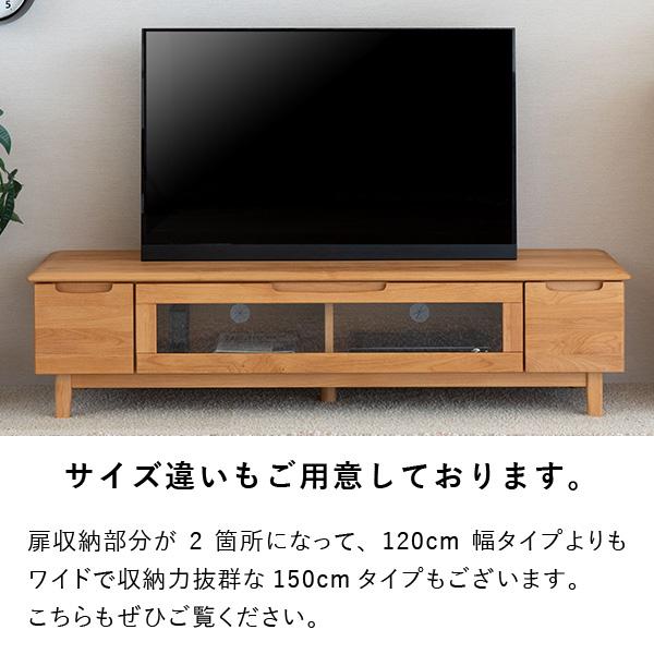 ISSEIKI ERIS 120 TV (NA)