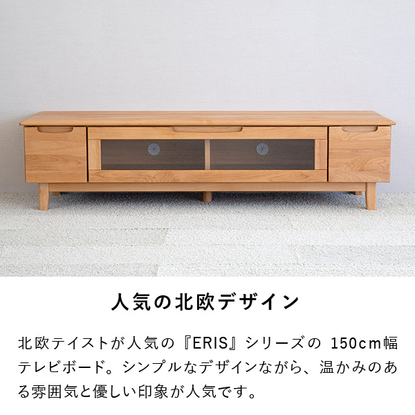 ISSEIKI ERIS 150 TV (NA)