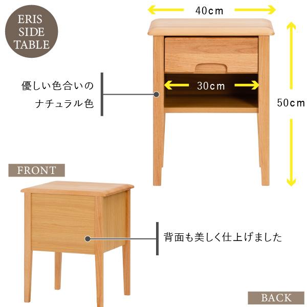 ISSEIKI ERIS SIDE TABLE 40 (NA)
