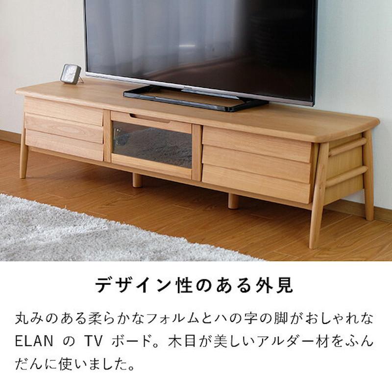 ISSEIKI ELAN 152 TV (NA)