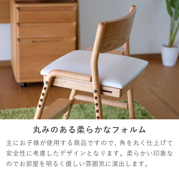 ISSEIKI KIDS FIORE DESK CHAIR (NA/WH)