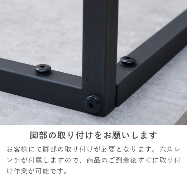 ISSEIKI GATE-2 CENTER TABLE 76 (MF-C-GRAY)