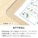 【PSマット】フェロー100cm幅デスク用マット
