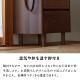ISSEIKI MUSE LC40-3 (W-PU)
