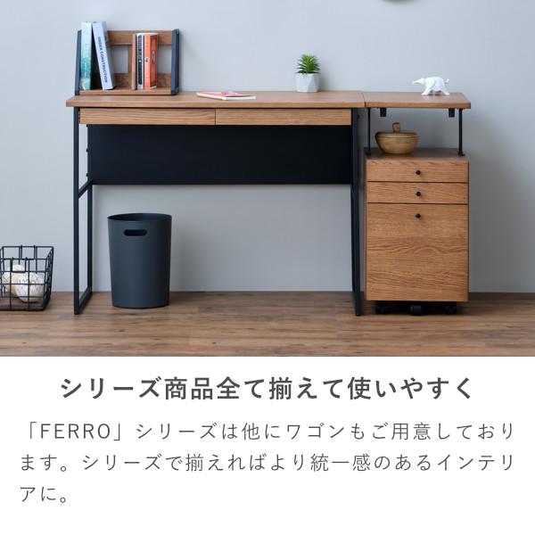 ISSEIKI FERRO DESK 100+BOOK STAND (WO-V-NBR-BK) 2点SET