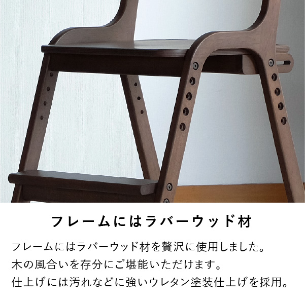 ISSEIKI AIRY DESK CHAIR (MBR)