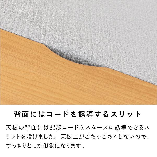 ISSEIKI FLOCK-2 TV 180 (ALDER)