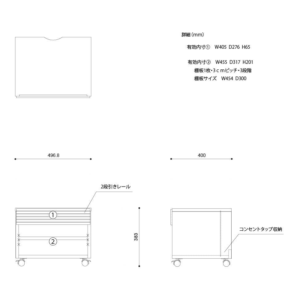 ISSEIKI PURE PRINTER CART 50 H38 (AL-MBR)