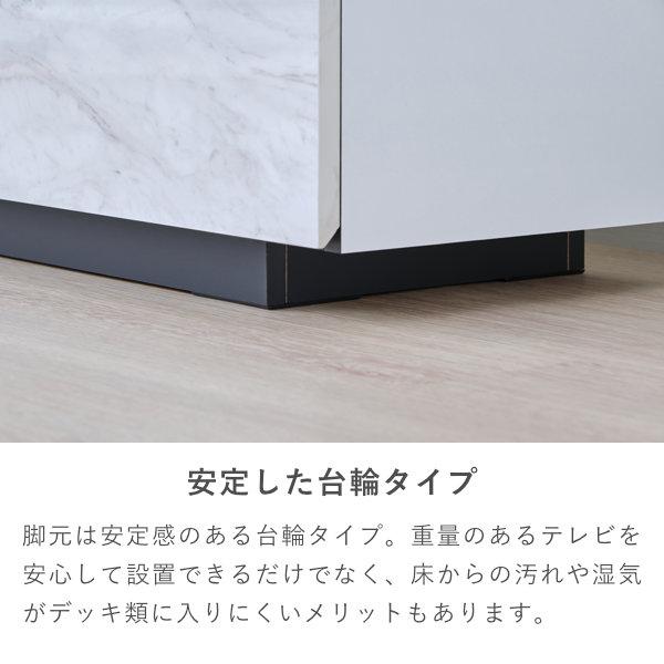 ISSEIKI TACKER TV BOARD 180 (ML-WH)