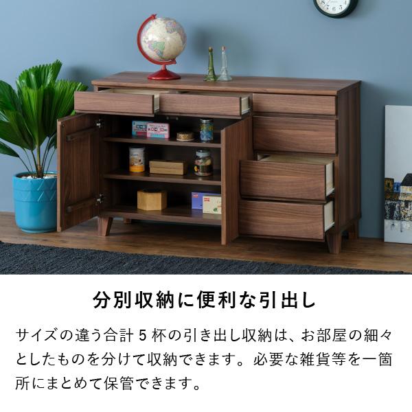 ISSEIKI BASK SB 120 (WALNUT)