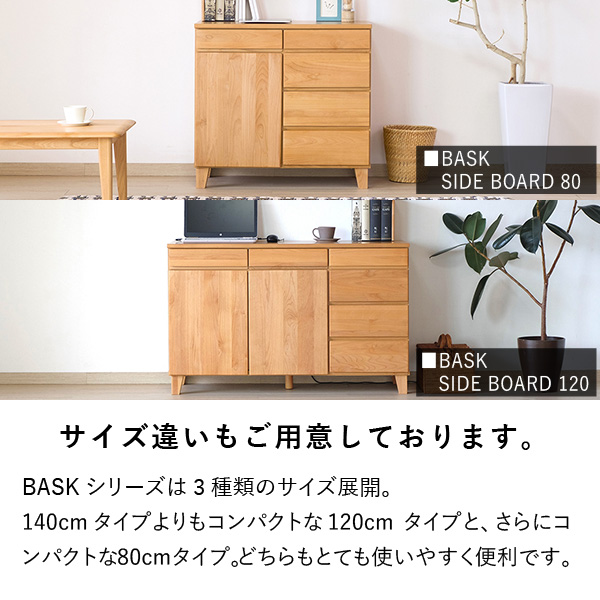 ISSEIKI BASK 140 SB (NA)
