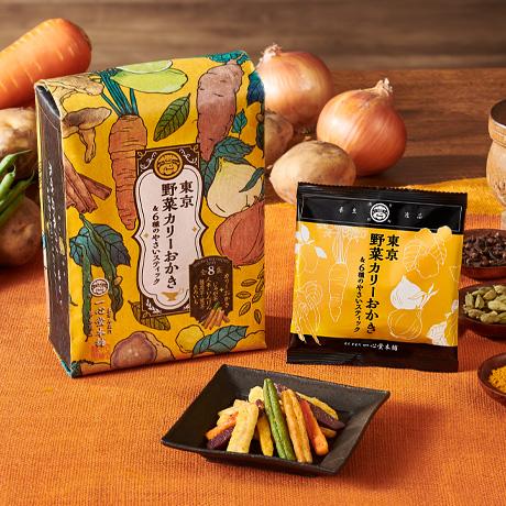 東京野菜カリーおかき&6種のやさいスティック