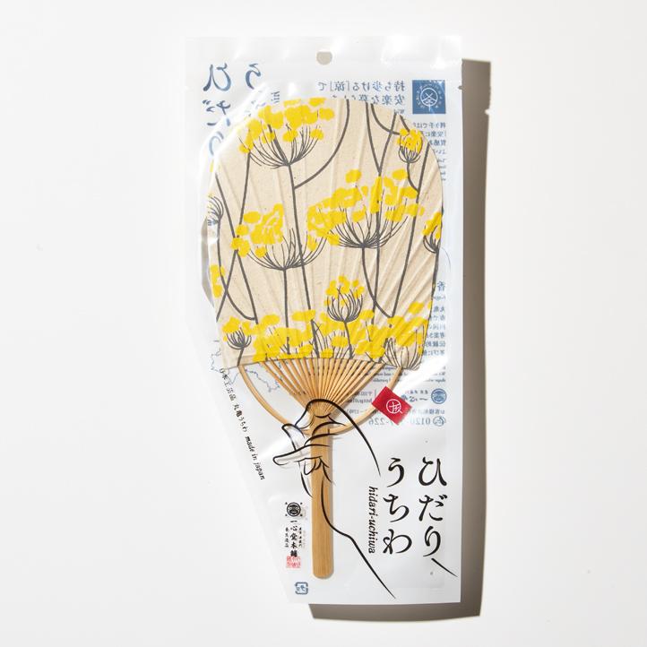 ひだりうちわ〔風と花_黄色〕