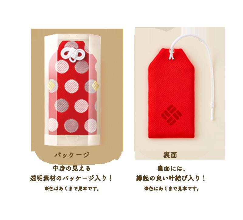 福福リップ 【ドット - 赤】