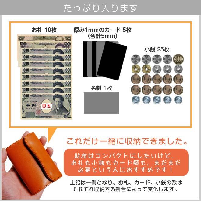 ミニ財布 本革 ROLL【栃木レザー】 小さい財布 メンズ レディース  かわいい ミニ コンパクト スマート ミニウォレット 三つ折り 小銭入れ カードケース 名刺 も入る 革 レザー 名入れ 対応 日本製 手作り オーダー