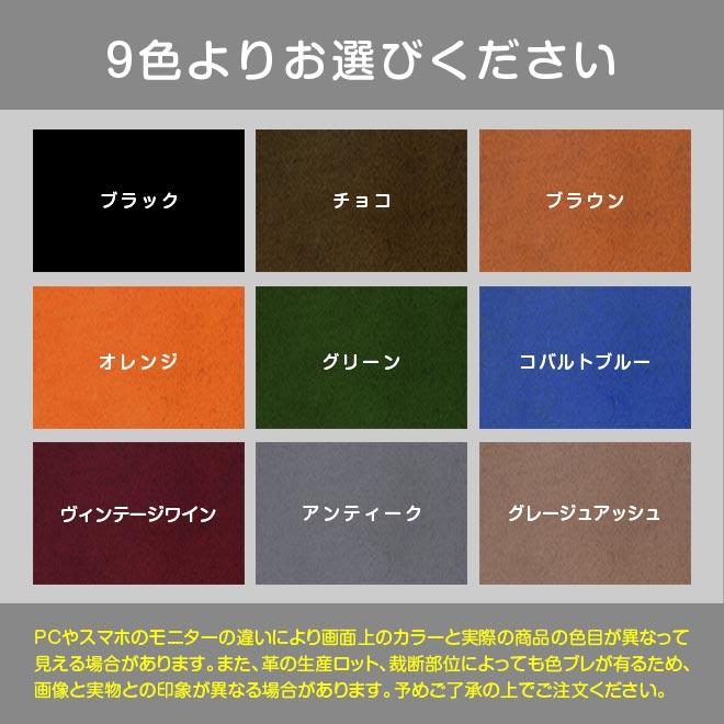 本革 ドキュメントケース A4 (ヨコ長・横長タイプ)【脱クロムレザー】書類ケース a4 持ち運び ドキュメントファイル クリアファイル ファイルケース A4サイズ おしゃれ 革 レザー 名入れ 対応 日本製 手作り オーダー