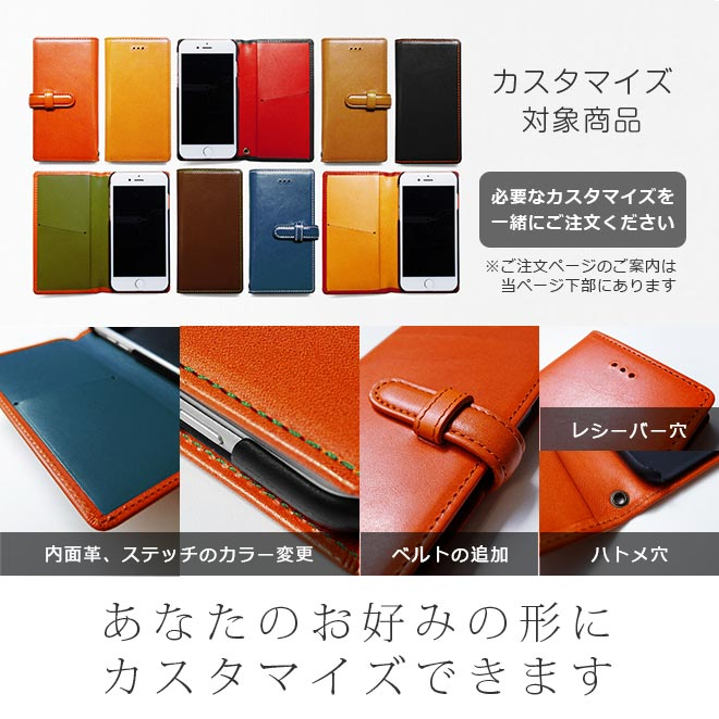 【へり返しタイプ】Xperia / Galaxy / AQUOS 等 Android 手帳型 スマホ ケース 本革【栃木レザー 】 日本製 made in Japan