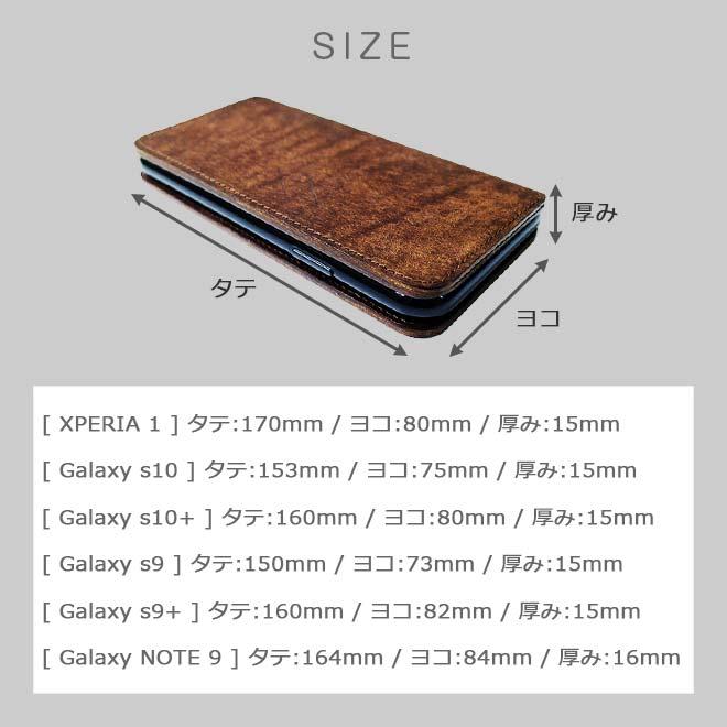 【切り目タイプ】Xperia, Galaxy, Aquos, arrows 等 手帳型スマホケース 本革 Android Xperia1, 5, 8 ケース 手帳  Galaxy s10 ケース 手帳型 プエブロレザー / galaxy s10 plus ケース エクスペリア 1, 5, 8 ギャラクシー s10 s10+ s9 s9+ Note9 アクオス センス3