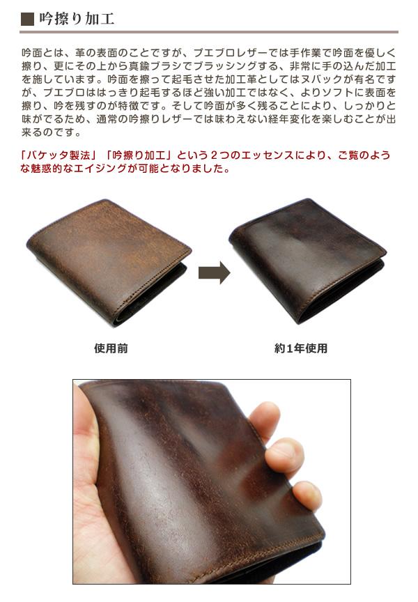 【切り目タイプ】Xperia / Galaxy / AQUOS 等 Android 手帳型 スマホ ケース本革【プエブロレザー 】 日本製 made in Japan