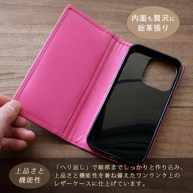 【へり返しタイプ】Xperia / Galaxy / AQUOS 等 Android 手帳型 スマホ ケース 本革【ヴァリアスカラー 】 日本製 made in Japan