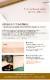【ベルト付き】【システム手帳 変形型バイブルサイズ】【ブライドルレザー&素ヌメ革 ・本革バインダー・カバー】【フランクリンプランナー (コンパクトサイズ)対応】