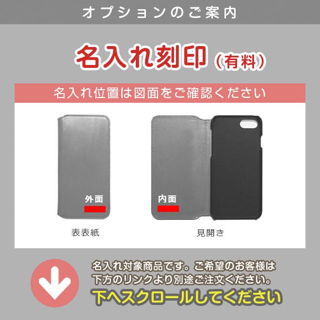 【切り目タイプ】iPhone12 ケース 手帳 【プエブロレザー】 本革 iPhone SE(第2世代)SE2 / iPhone 11 / X / iPhone8 日本製 左利き 右利き