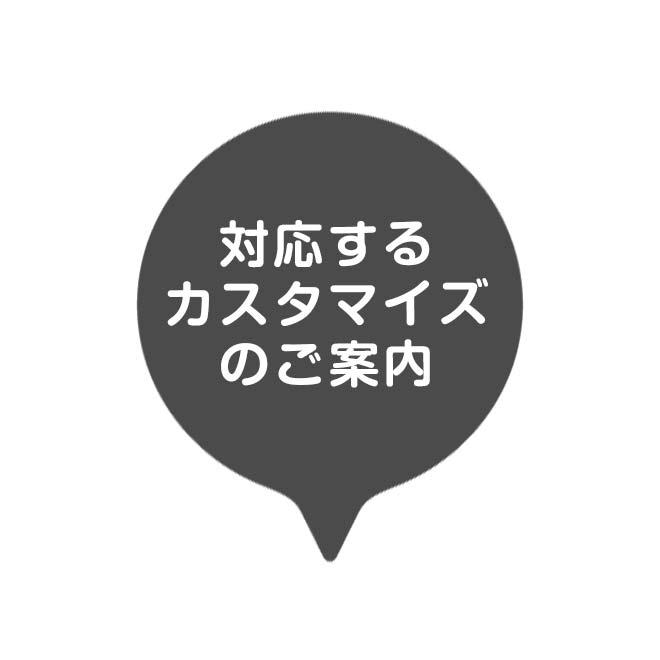 【ヨコ開き】ロディア カバー No.14 用 革【脱クロムレザー・切り目】横型 本革 日本製