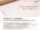 【横型】 IDカードケース & ネックストラップ 【ダブルの安全設計】【素ヌメ革】  / 本革 IDホルダー 革 ID IDケース / 日本製