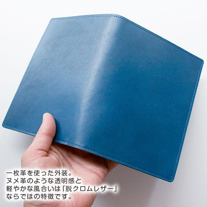 【ヨコ開き】ロディア カバー No.13 用 革【脱クロムレザー・切り目】横型 本革 日本製