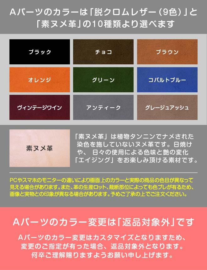 【ヨコ開き】ロディア カバー No.12 用 革【脱クロムレザー・切り目】横型 本革 日本製