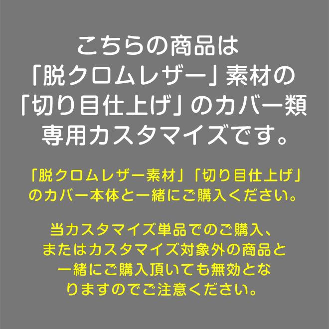 【FC】ペンホルダー(伸縮式)【メモカバー・切り目】タイプ(脱クロムレザー素材)の手帳カバー本体と一緒にご購入ください。【返品対象外】【op124】