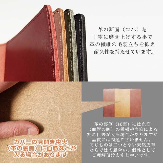 【タテ開き】 ロディア カバー No.12 用 革【脱クロムレザー・切り目】 縦型 本革 日本製