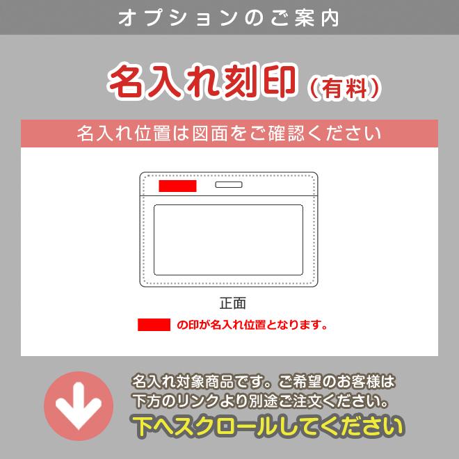 【ジョッター付き】【横型】 IDカードケース&ネックストラップ 【ダブルの安全設計】【栃木オイルレザー】  / 本革 IDホルダー 革 ID IDケース/ 日本製