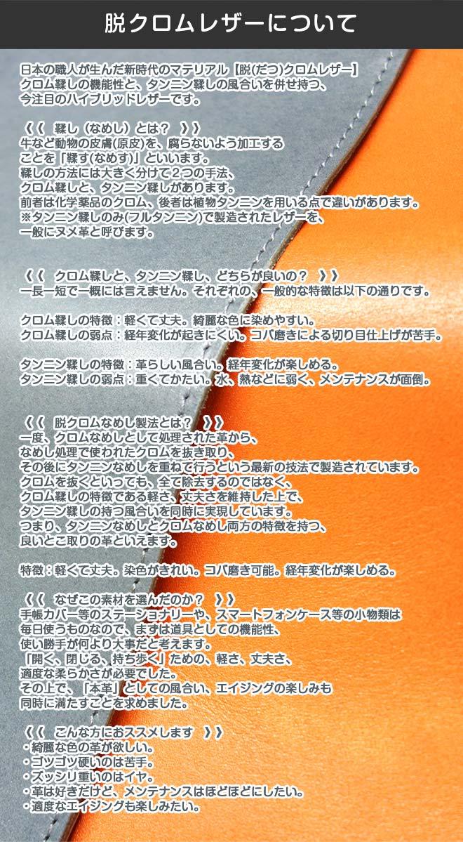 本革 フラットポーチ【 B6用紙 】が入る【脱クロムレザー】マチ無し ファスナー  ケース インナーポーチ / 予備用  マスクケース / パスポートケース / 通帳ケース / ガジェットポーチ / モバイルバッテリー メモリ 収納 / 小物入れ  / 革 レザー 日本製 手作り オーダー
