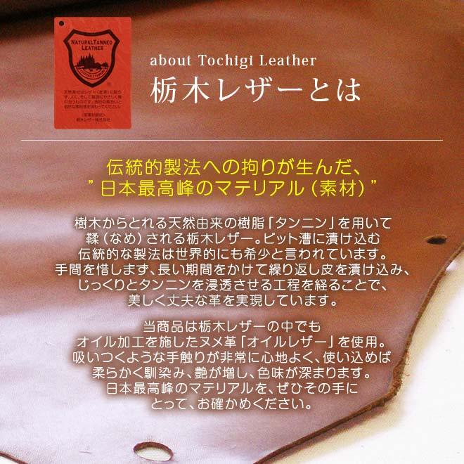 【ファスナー】ジブン手帳 カバー 【栃木レザー】 ジブン手帳ビズ Biz デイズ DAYs (A5スリム)に対応 本革 日本製