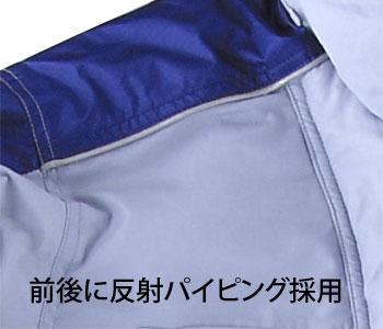 RO2300 防寒つなぎ服 中綿入り   作業服 作業着