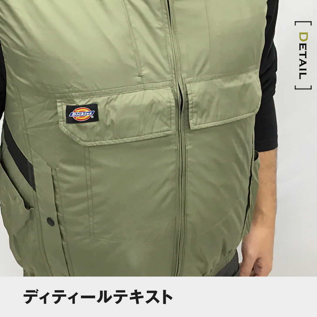 Dickies 空調服 ディッキーズ D969 ベスト 空調風神服 春夏用 メンズ レディース 作業服 作業着