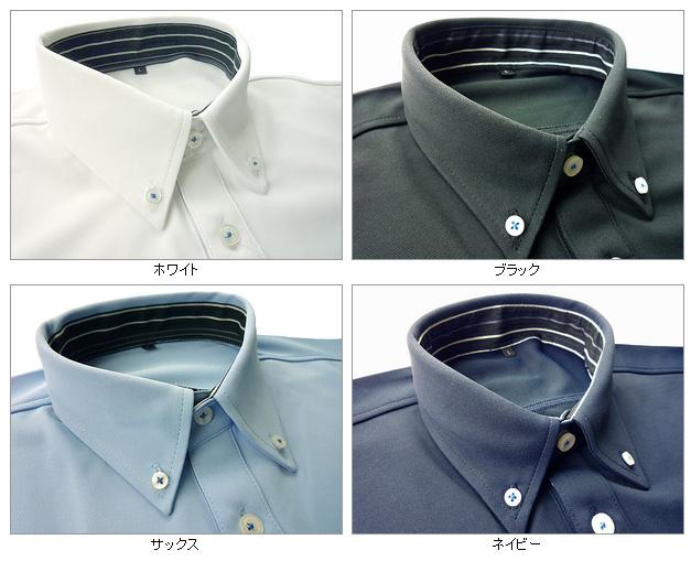 OKIAS オキアス  中塚被服 OK01 ドライボタンダウン半袖ポロシャツ