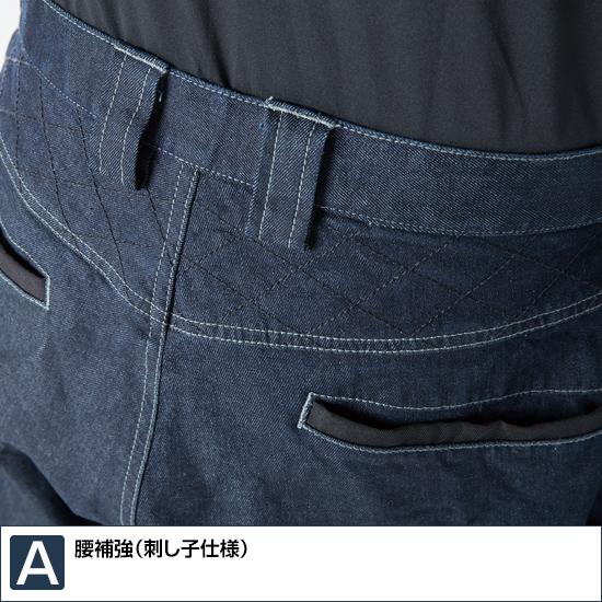 TS DESIGN ティーエスデザイン  51345 ニッカーズショートカーゴパンツメンズ ストレッチ作業服 作業着 ズボン